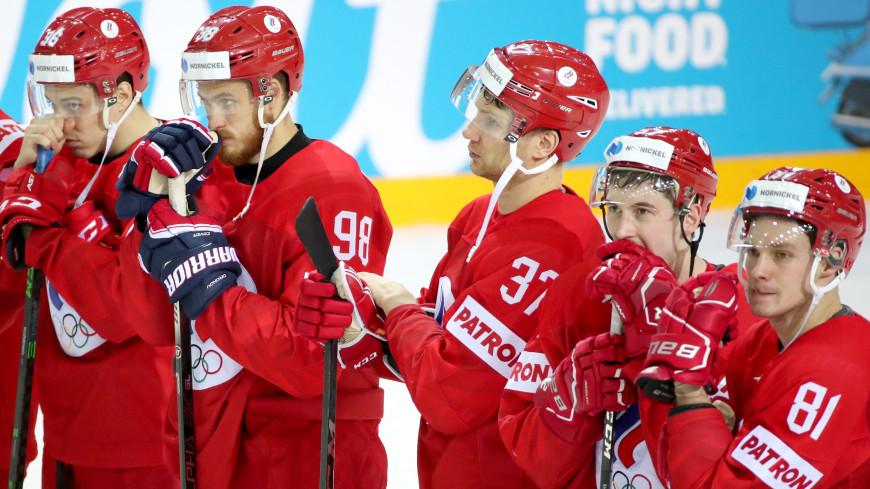 Первое поражение: сборная России на ЧМ по хоккею уступила команде Словакии