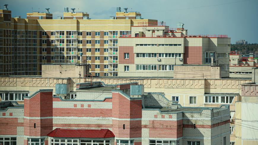 Названы российские города-лидеры по росту цен на недвижимость