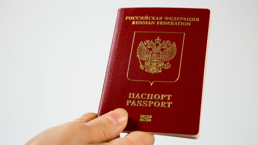 "Фото: Дмитрий Белицкий (МТРК «Мир») ""«Мир 24»"":http://mir24.tv/, паспорт рф, паспорта, паспорт, загранпаспорт, паспорт россия"