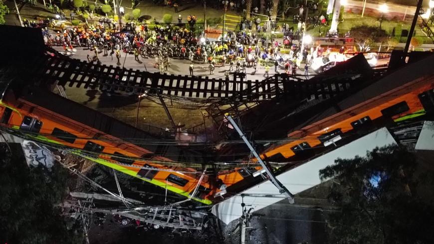 Обрушение метромоста в Мехико: вагоны падали с высоты пяти метров