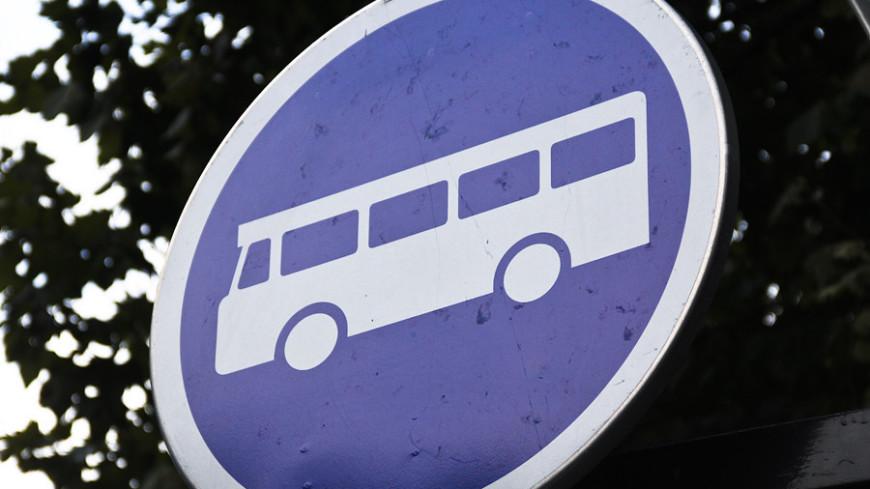 """Фото: Евгений Жуков, """"«МИР 24»"""":http://mir24.tv/, общественный транспорт, автобус, остановка"""