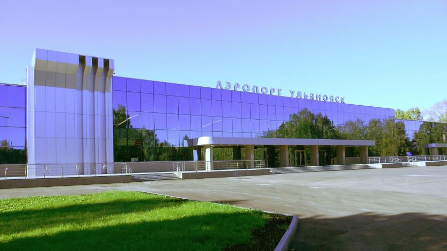 Путин присвоил аэропорту Ульяновска имя Николая Карамзина