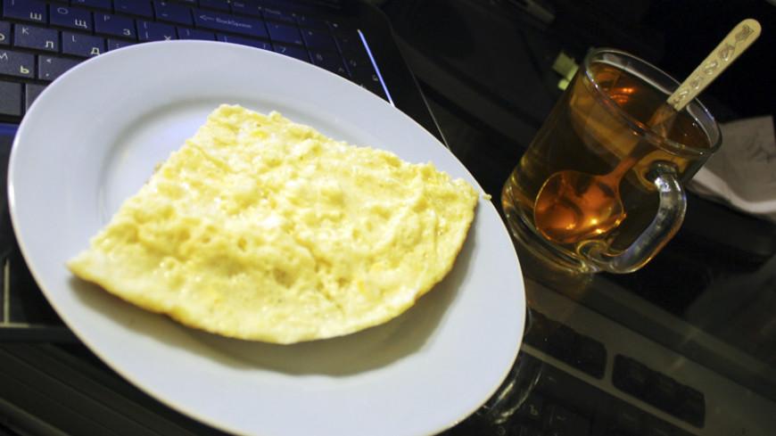 """Фото: Елена Андреева, """"«Мир24»"""":http://mir24.tv/, омлет, завтрак, чай"""