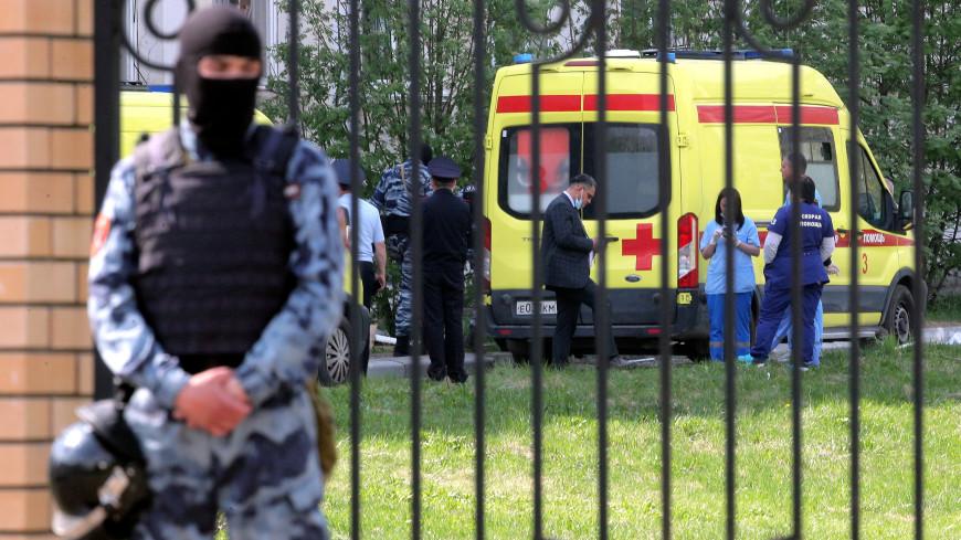 Спецборт МЧС прибыл в Казань для помощи пострадавшим в результате стрельбы
