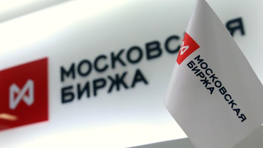 Индекс Мосбиржи поднялся до исторического максимума