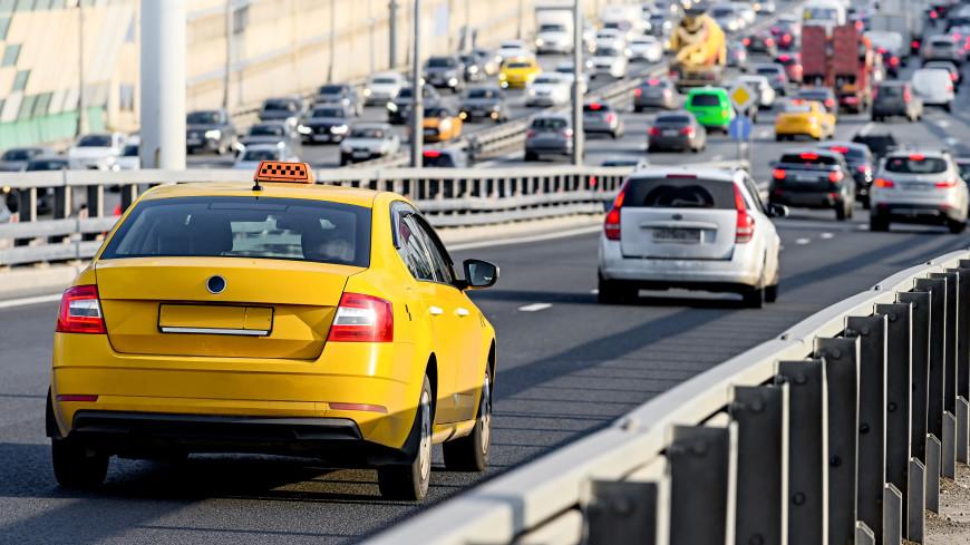 Водители такси Московского региона получат цифровой профиль