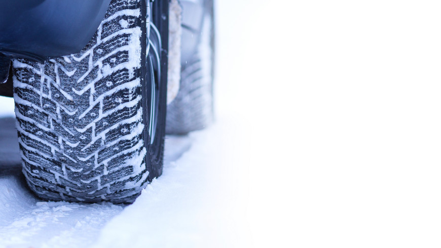 Автоэксперты дали рекомендации по выбору зимних шин