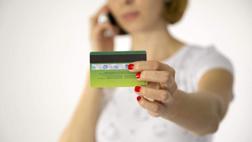 В Сбербанке назвали столицу телефонного мошенничества
