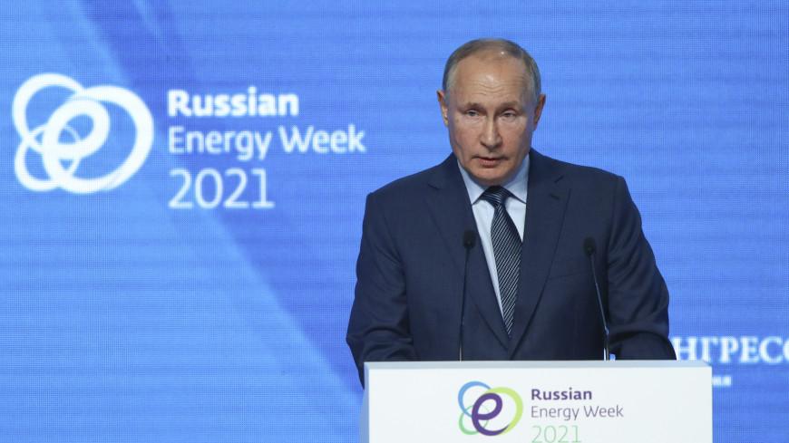 Путин: Спецслужбы СНГ должны отстаивать экономические интересы государств Содружества