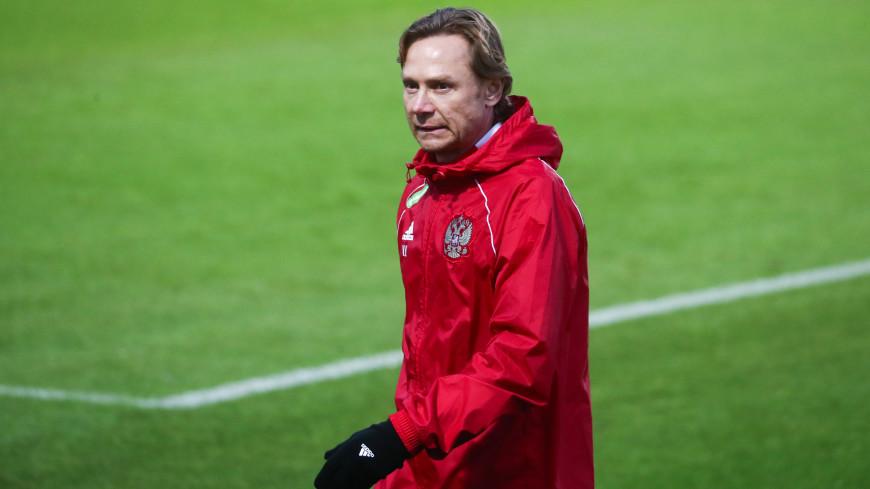 Карпин остался доволен игрой сборной России против словенцев
