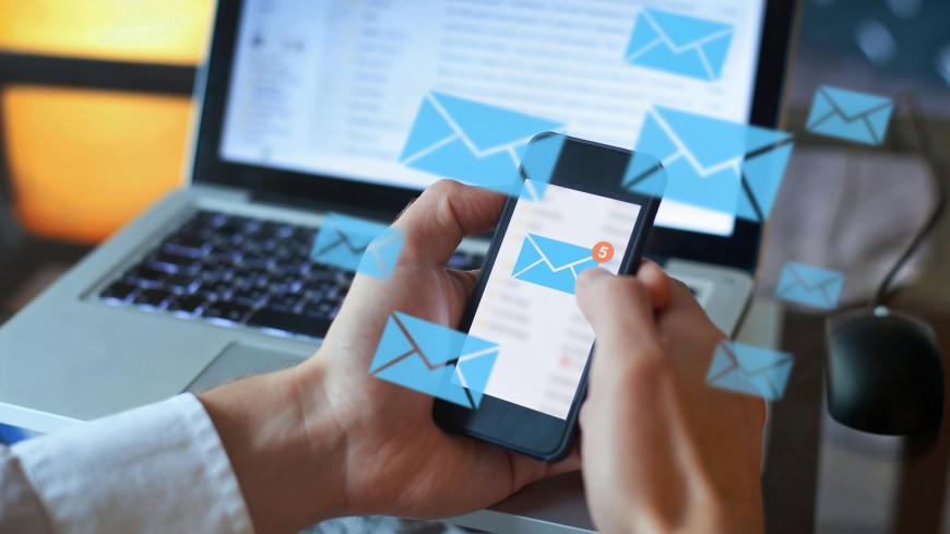 Полвека с «мылом»: как много вы знаете об электронной почте?