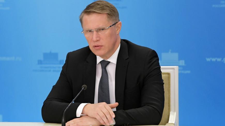 Мурашко пригласил страны СНГ поучаствовать в учениях по реагированию на инфекции