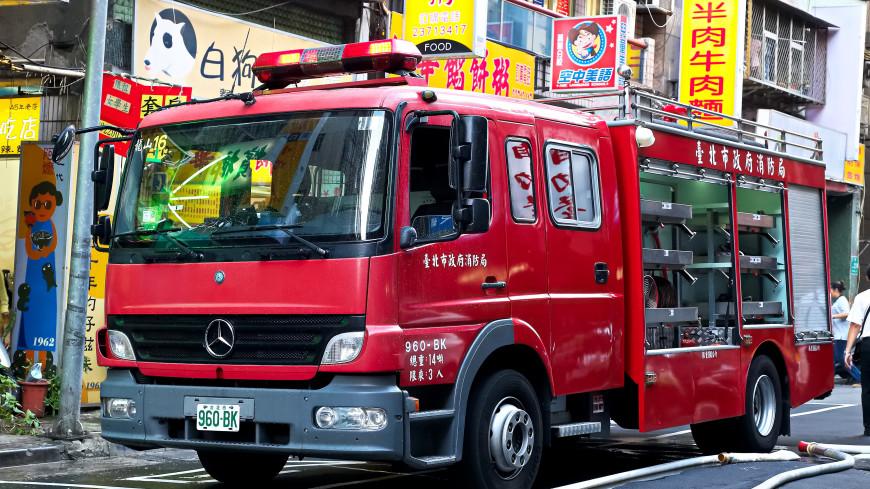 Пожар в жилом доме на Тайване: девять человек погибли, 44 пострадали