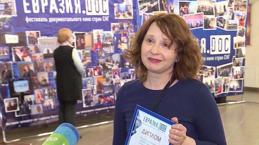 Фильм телерадиокомпании «МИР» «Фабзайцы» получил специальный приз фестиваля «Евразия.DOC»