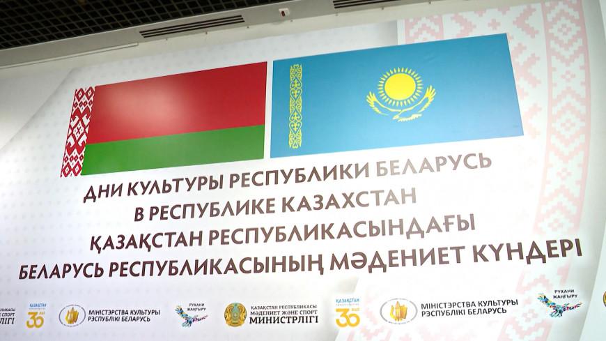 Дружба народов: выставка в честь Дней культуры Беларуси открылась в Нур-Султане