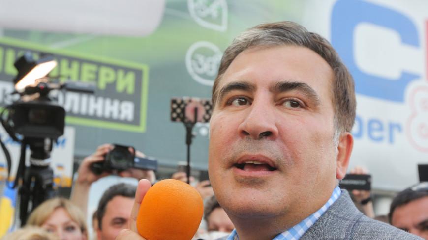 Саакашвили рассказал о своей первой попытке вернуться на родину