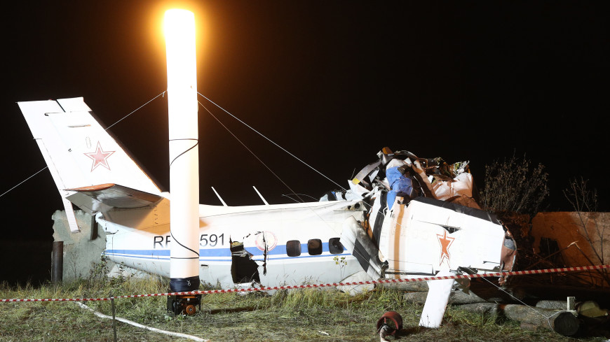 Авиакатастрофа L-410 в Татарстане: все погибшие опознаны