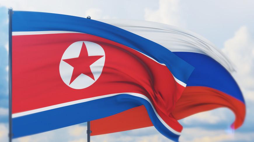 МИД КНДР: Пхеньян намерен укреплять двусторонние отношения с Москвой