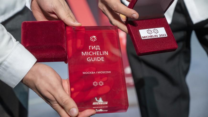 В России выпустят гид Мишлен для гурманов