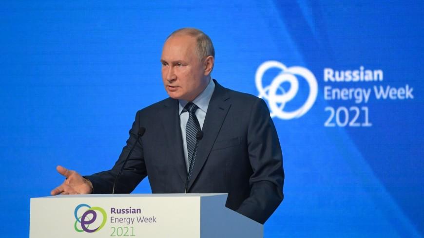 Путин: Одностороннее введение в ЕС углеродного налога приведет к росту цен на энергоносители