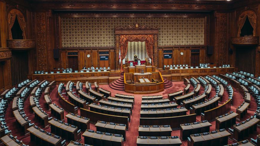 Нижняя палата парламента Японии распущена