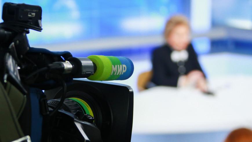 валентина матвиенко, Председатель Совета Федерации, мир, промо мир, мтрк мир, телеканал мир, сми, оператор, видеосъемка, камера,