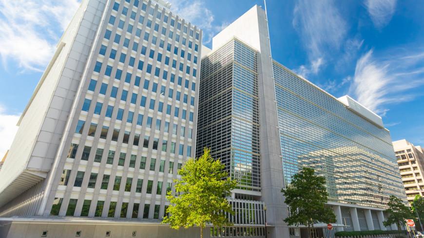 Всемирный банк улучшил прогноз по росту экономики России