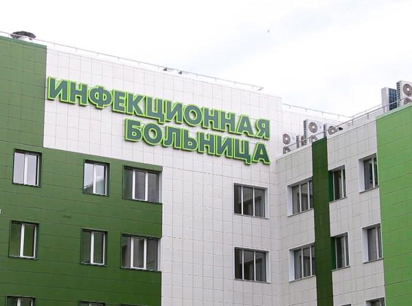 Новая больница: инфекционный центр в Кузбассе возвели в рекордные сроки