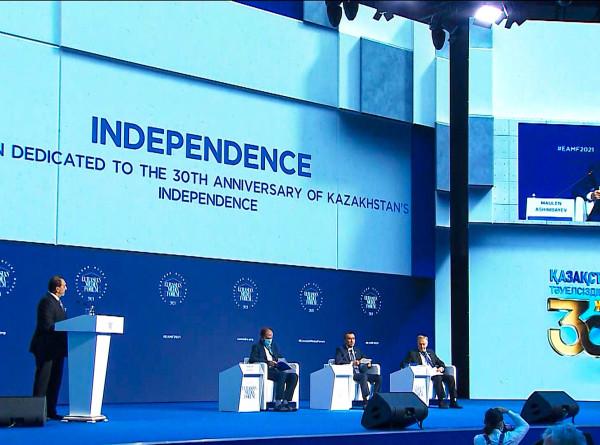 Глобальные вызовы: XVII Евразийский медиафорум стартовал в Нур-Султане