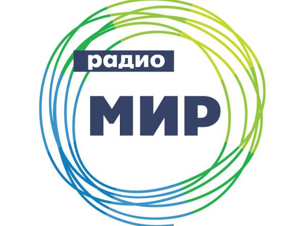 Радио «Мир» в День народного единства объявило победителей фотоконкурса «Беларусь-Родина»