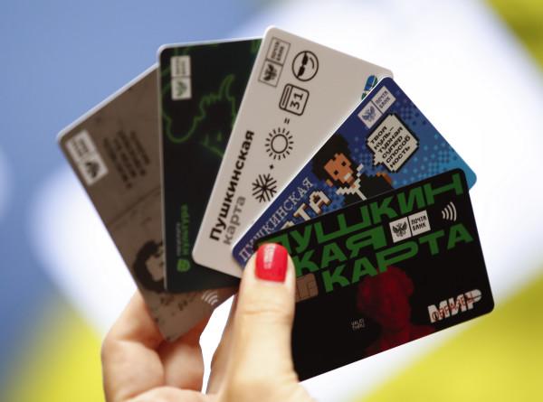 Культура в обмен на деньги: мошенники выставили на продажу в Сети «Пушкинские карты»