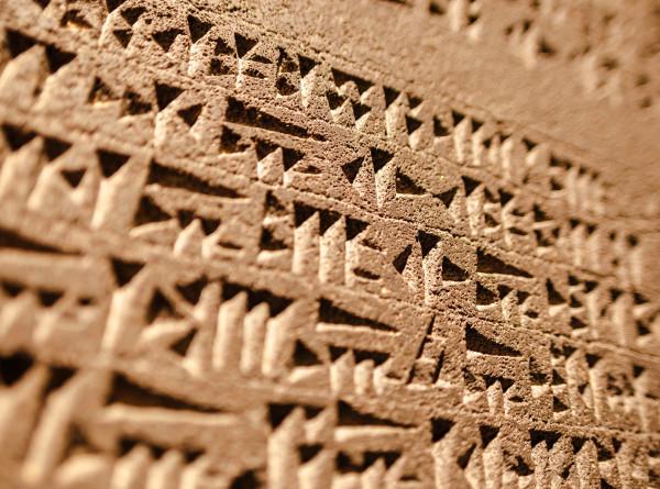 Клинопись из Месопотамии расшифруют с помощью искусственного интеллекта