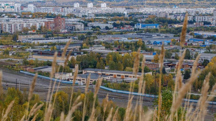 Россияне назвали условия, при которых переедут жить в Сибирь