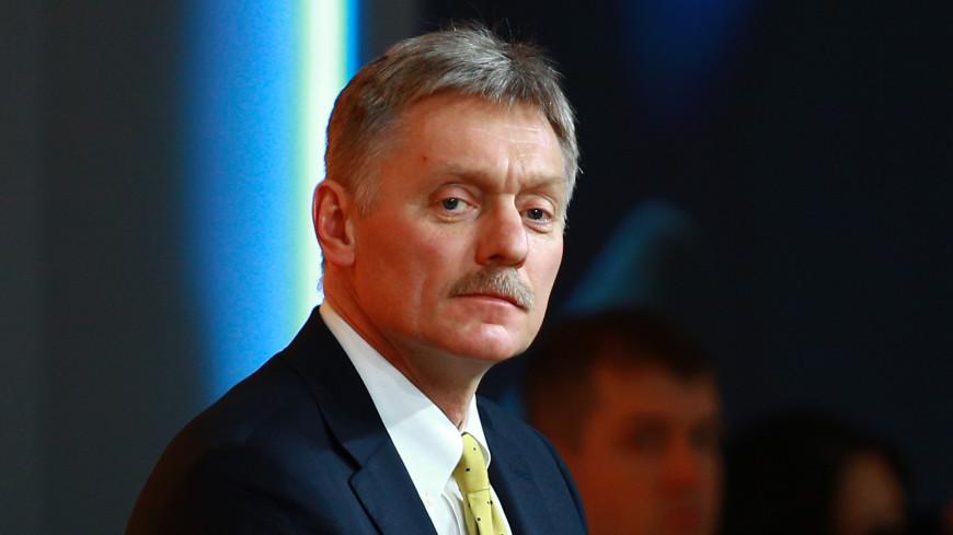 Песков выиграл 10 тысяч баллов в розыгрыше призов среди голосующих онлайн