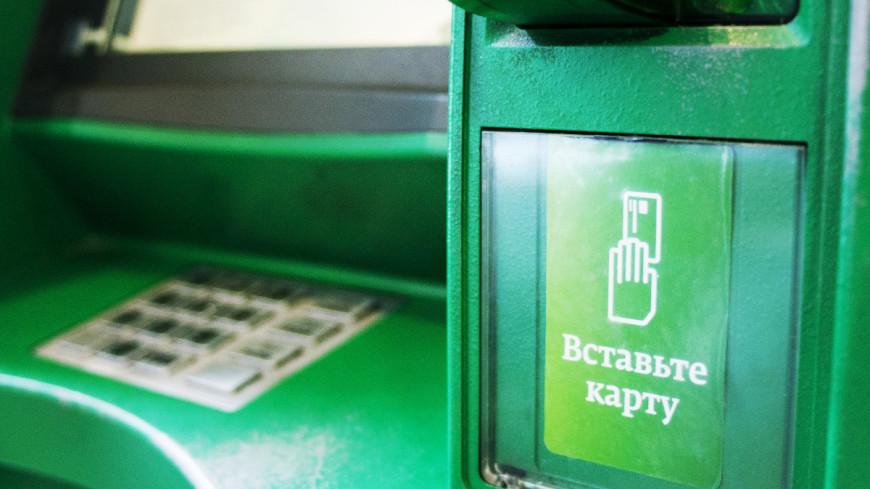 Эксперт пояснил, когда придется вернуть снятые в банкомате деньги