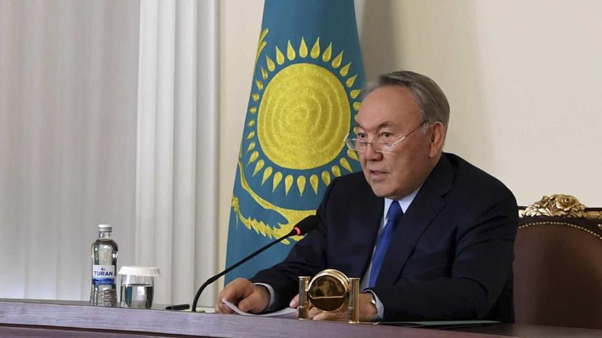 Назарбаев: События в Афганистане требуют укрепления механизмов безопасности в регионе