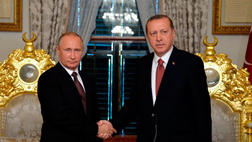 Путин и Эрдоган договорились о проведении Совета сотрудничества высшего уровня