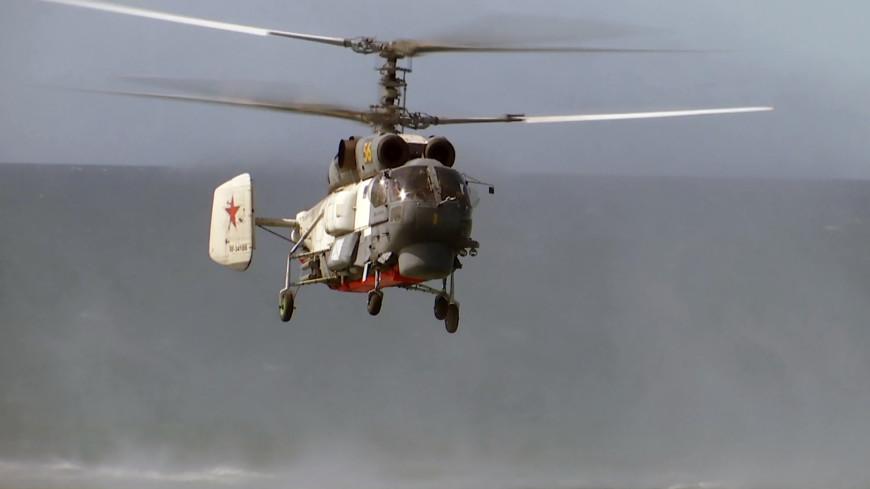 Рухнувший на Камчатке вертолет Ка-27 принадлежал погрануправлению ФСБ