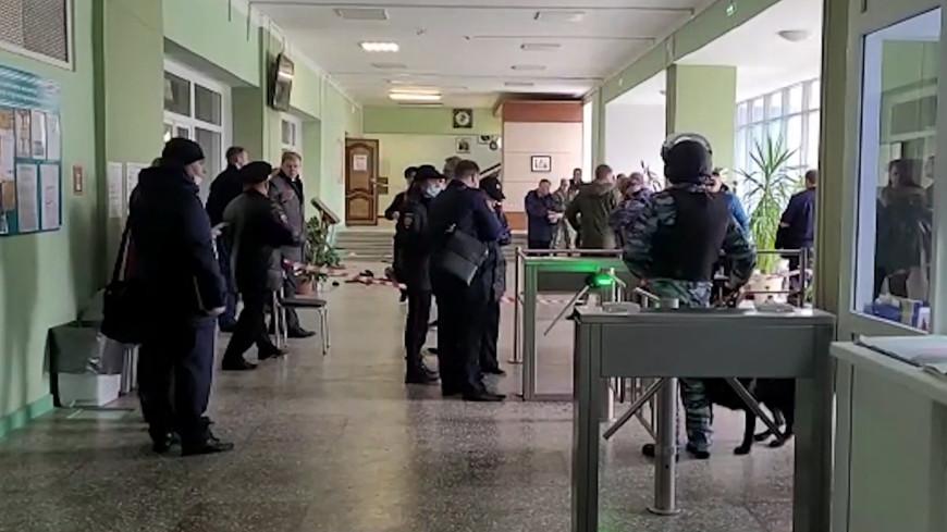 Опубликован список погибших при стрельбе в пермском вузе
