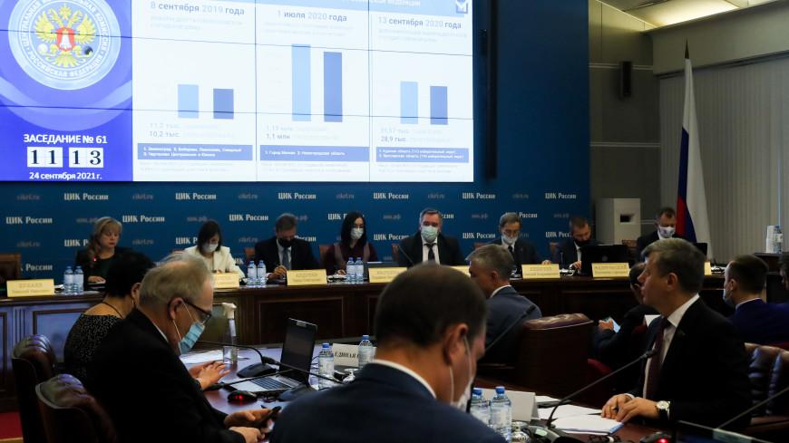 ЦИК признал выборы в Госдуму состояшимися