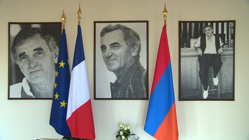 Маленькая Франция в Армении