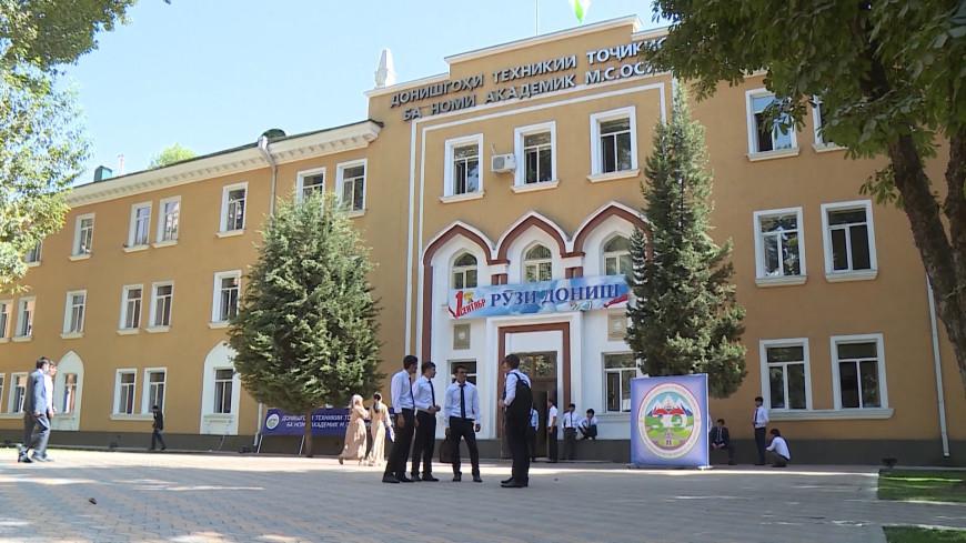 С надеждой на лучшее: афганские студенты приступили к занятиям в вузах Таджикистана