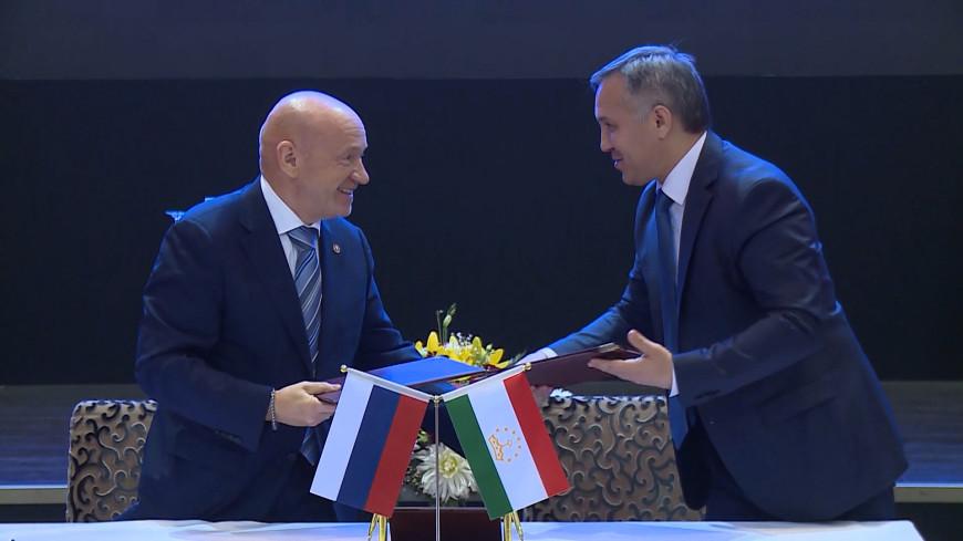 Россия и Таджикистан обсудили торговые отношения на деловом форуме