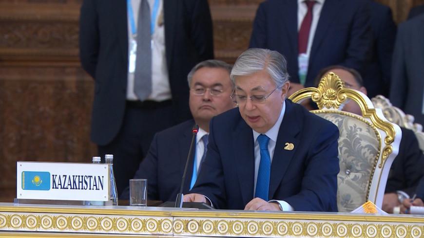 Токаев призвал ускорить запуск финансовых механизмов для реализации проектов в рамках ШОС