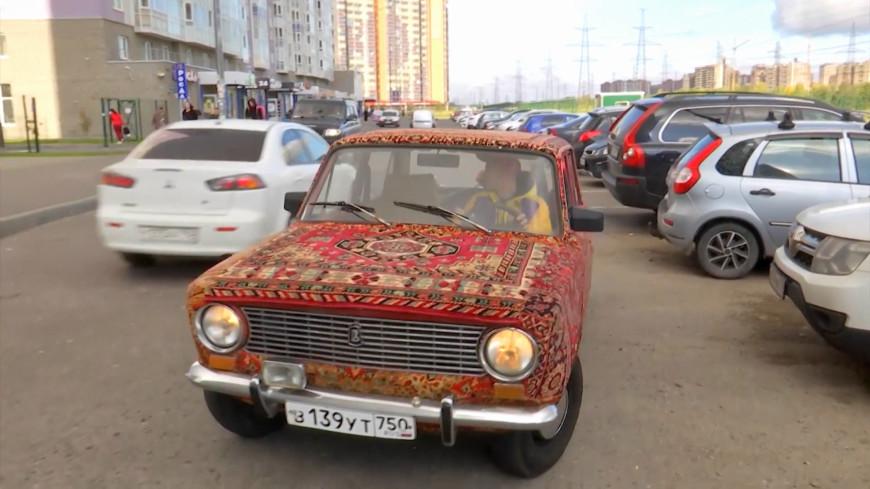 Полностью обтянутая коврами машина появилась на улицах Москвы (ВИДЕО)