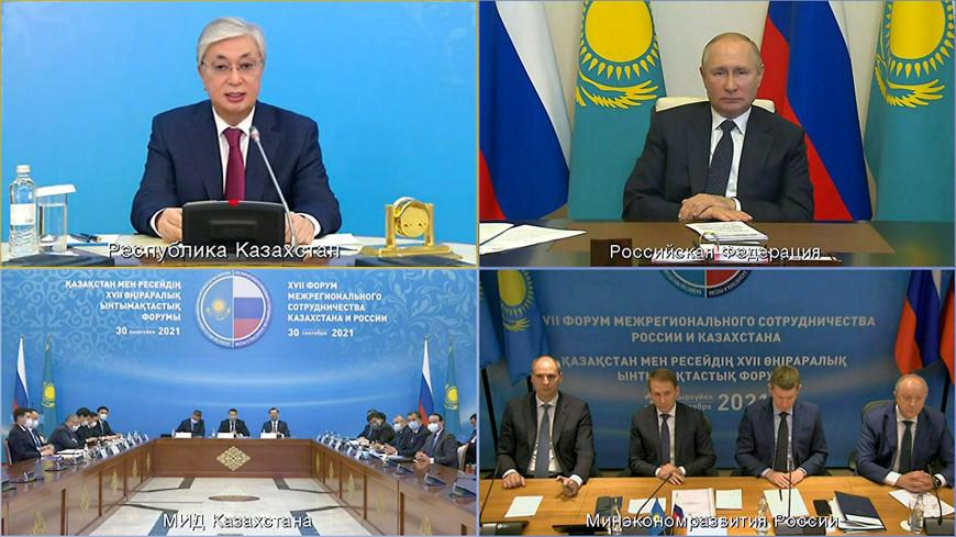 Токаев и Путин обсудили восстановление популяции редких зверей в Казахстане