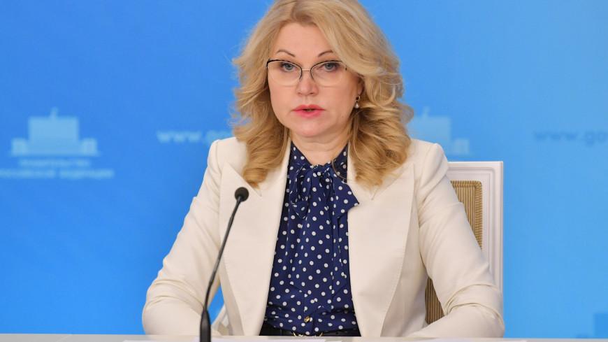 Голикова: 39,3 млн пенсионеров в России получили единовременные выплаты в размере 10 тыс. рублей