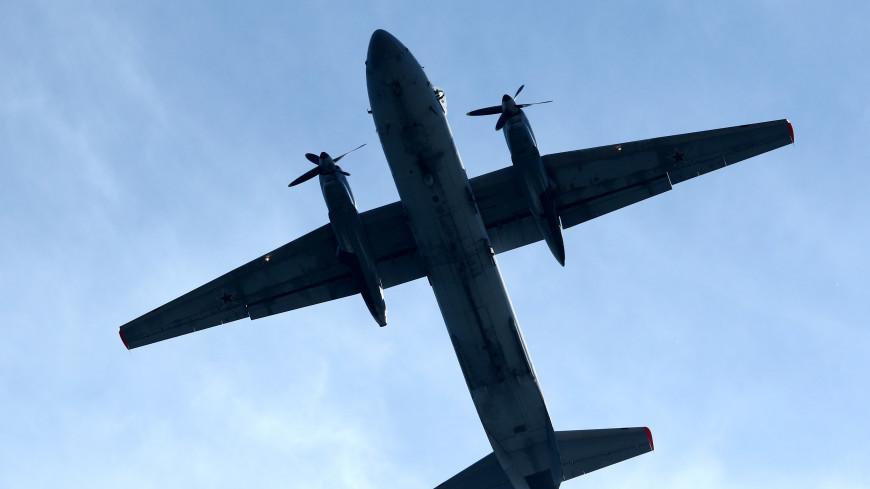 Главные новости за ночь: обломки Ан-26 под Хабаровском, встреча «пятерки» Совбеза ООН и светящиеся «суслики»