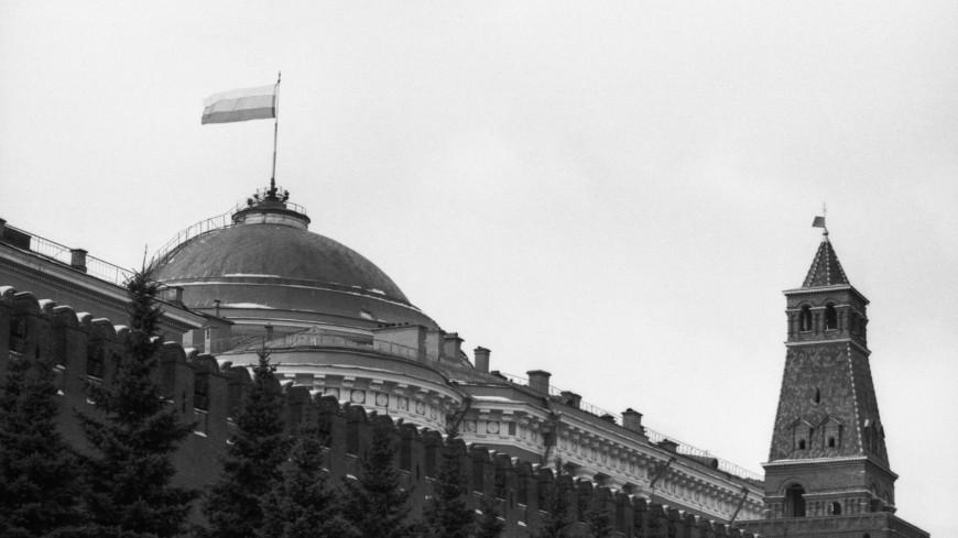 Смена эпох: развевавшиеся над Кремлем в декабре 1991-го флаги впервые показали в Москве
