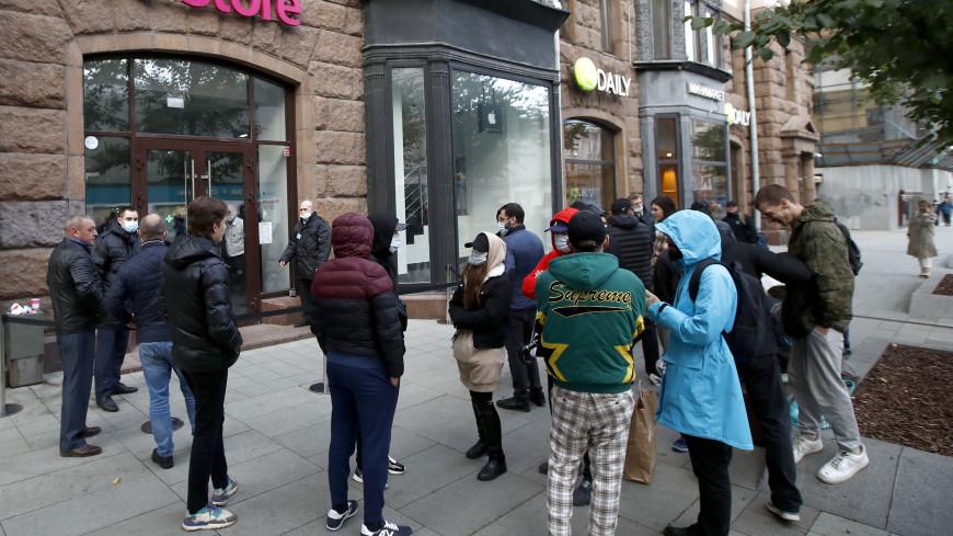 В центре Москвы выстроилась очередь за новыми iPhone
